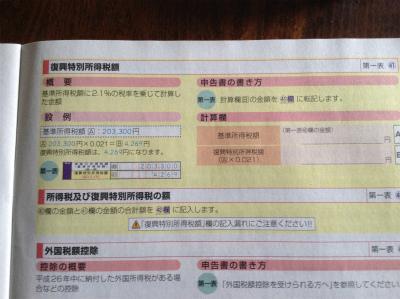 2015-03-14 11.13.38.jpg