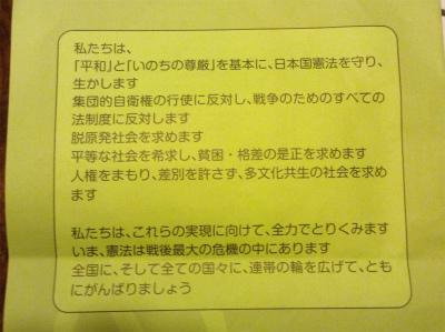 2015-05-03 23.20.08.jpg